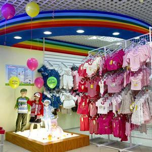 Детские магазины Гаврилова Посада