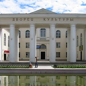 Дворцы и дома культуры Гаврилова Посада