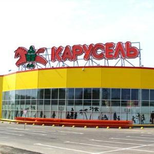 Гипермаркеты Гаврилова Посада