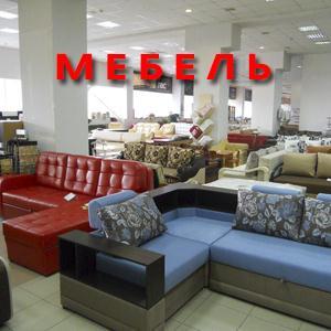 Магазины мебели Гаврилова Посада
