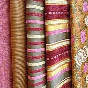 Магазины ткани Гаврилова Посада