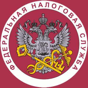 Налоговые инспекции, службы Гаврилова Посада