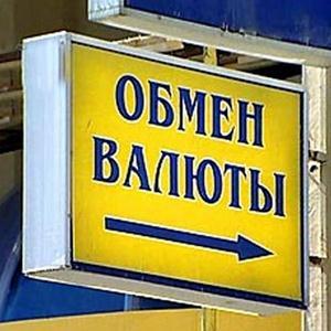 Обмен валют Гаврилова Посада