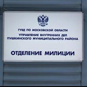 Отделения полиции Гаврилова Посада