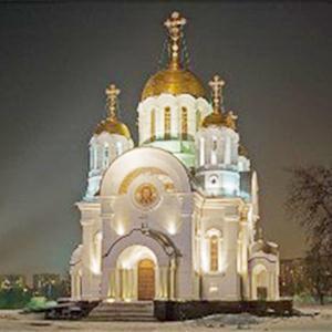 Религиозные учреждения Гаврилова Посада