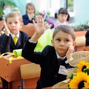 Школы Гаврилова Посада