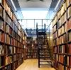 Библиотеки в Гавриловом Посаде