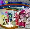 Детские магазины в Гавриловом Посаде