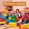 Детские сады в Гавриловом Посаде