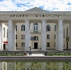 Дворцы и дома культуры в Гавриловом Посаде