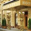 Гостиницы в Гавриловом Посаде