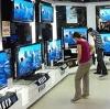 Магазины электроники в Гавриловом Посаде