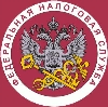 Налоговые инспекции, службы в Гавриловом Посаде