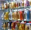 Парфюмерные магазины в Гавриловом Посаде