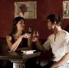 Рестораны, кафе, бары в Гавриловом Посаде