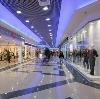Торговые центры в Гавриловом Посаде