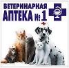 Ветеринарные аптеки в Гавриловом Посаде