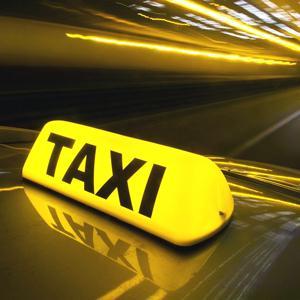 Такси Гаврилова Посада