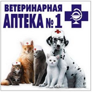 Ветеринарные аптеки Гаврилова Посада