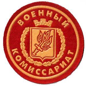 Военкоматы, комиссариаты Гаврилова Посада
